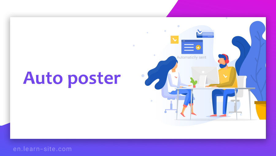 Auto poster software